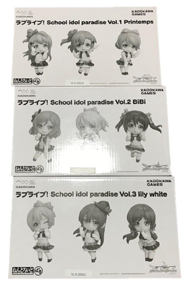 ラブライブ! School idol paradise PSVita初回限定版 ねんどろいどぷち全9種(9体)セット【フルコンプ】 B00NOXPSWA