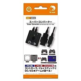 【DC/SS用】スーパーコンバーター(PS4/PS3用コントローラ対応) - ドリームキャスト /サターン