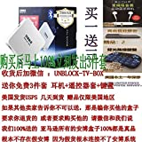 Latests 2018 安博盒子第四代UPro UBOX4 model UPRO Unblock Tech I900 PRO UBox4 Gen4 Bluetooth Hope overseas trading Chinese HK Korea Taiwan Japanese Asian TV