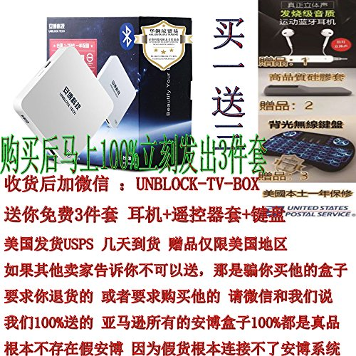 Latests 2018 安博盒子第四代UPro UBOX4 model UPRO Unblock Tech I900 PRO UBox4 Gen4 Bluetooth Hope overseas trading Chinese HK Korea Taiwan Japanese Asian TV by ubox4