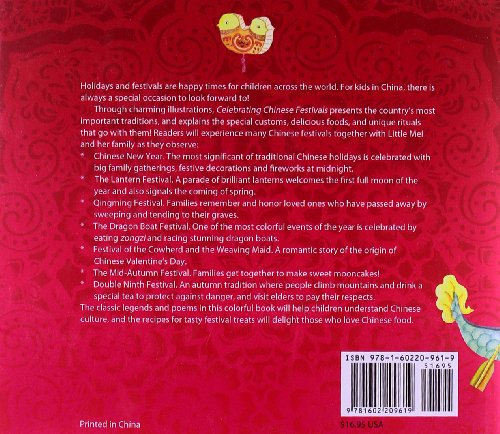 Celebrating Chinese Festivals: A Collection of Holiday Tales, Poems and Activities by Shanghai Press (Image #2)