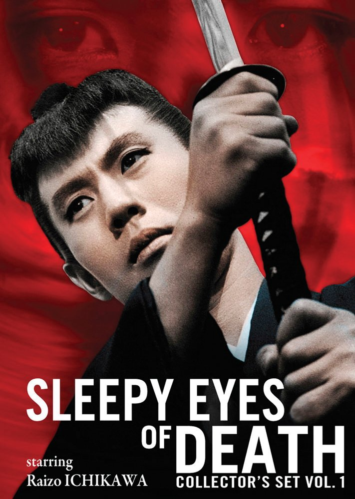 DVD : Sleepy Eyes Of Death Collector's Set: Volume 1 (Boxed Set, Subtitled, Widescreen)