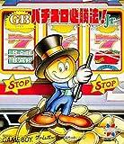 GB Pachi-Slot Hisshouhou Jr. (Japanese Import Game) [Game Boy]