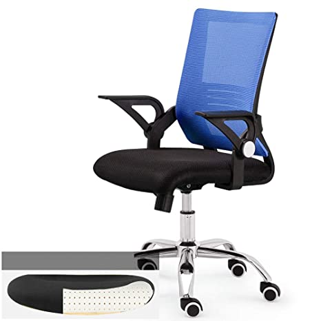 Terrific Amazon Com Cl Chun Li Swivel Chair Latex Seat Can Gamerscity Chair Design For Home Gamerscityorg