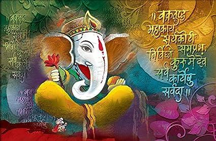 Mahalaxmi Art Ganesh Ji Hd Painting Wallpaper Satinpaper