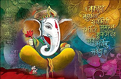 Ganesh Ji Wall Painting Hd Wallpaper On Satin Paper Hi Quality On