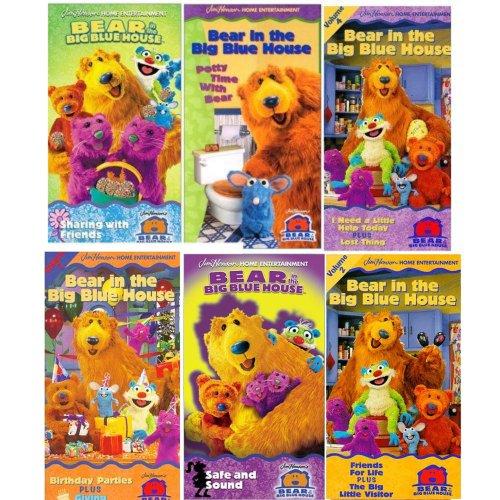 little bear friends vhs - 7