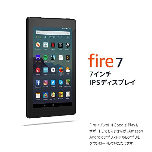 Fire 7 タブレット - 16GB