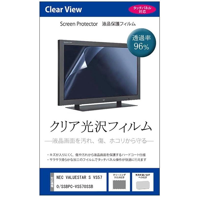 同一の緩やかな親密なメディアカバーマーケット XP-Pen Deco 01 機種用 【ペーパーライク 反射防止 指紋防止 ペンタブレット用 液晶保護フィルム】