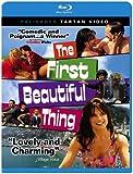 First Beautiful Thing [Blu-ray] [Import]