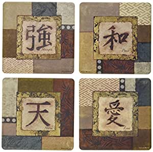 """CoasterStone AS9932 Absorbent Coasters, 4-1/4-Inch, """"Asian Inspirations"""", Set of 4"""