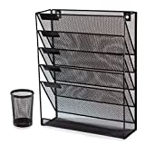 Wall Organizer and Desk File Holder Literature Mail Magazine Rack with Free Pen Holder Office Supplies Black Mesh