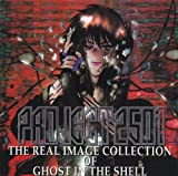 Project 2501: The Real Image Collection of Ghost in the Shell