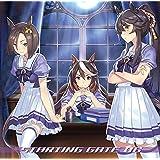 ゲーム『ウマ娘 プリティーダービー』STARTING GATE 06