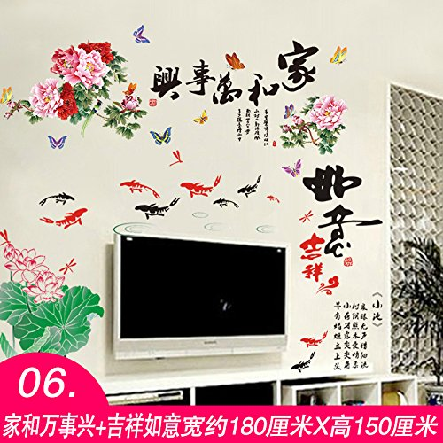Y-Hui 3D Stereoscopic Bedroom, Living Room, Garden Flower, Chinese Wind Wallpaper, Self-Adhesive Wall Sticker, Sofa, Background Wall, Peach Blossom,06 and Good Luck,Large (06 Peach Blossom)
