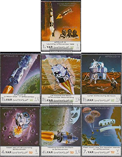 North Yemen (Arab republic.) 1129-1135 (complete issue) 1970 Moon Landing - Apollo 12 (Stamps for collectors) Space