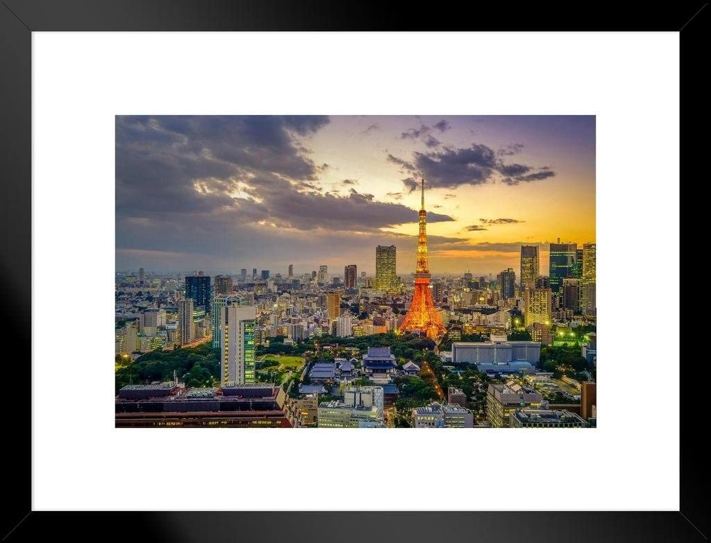 Amazon Com Poster Foundry Sunset View Of Tokyo Skyline Cityscape Japan Photo Matted Framed Art Print Wall Decor 26x20 Inch Posters Prints