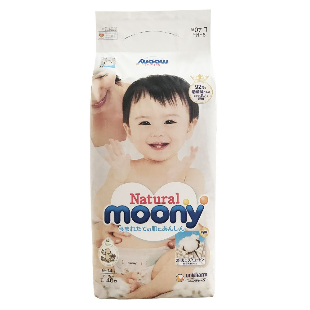 Natural Mooney(Organic cotton) L size 40 pieces (tape type)-disposable- by Moony (Image #2)