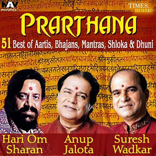 Aarti Sai Baba Saukhyadatara Jeeva - Shirdi Original Aarti