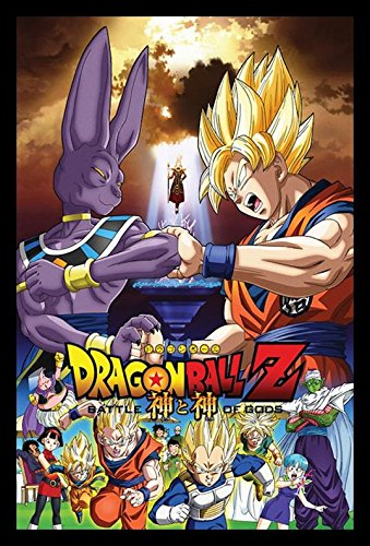 Buyartforless IF IF PW 51611 36x24 1.25 Black Framed Dragonball Z Battle of The Gods Fighting Animation Art Print Poster, 36