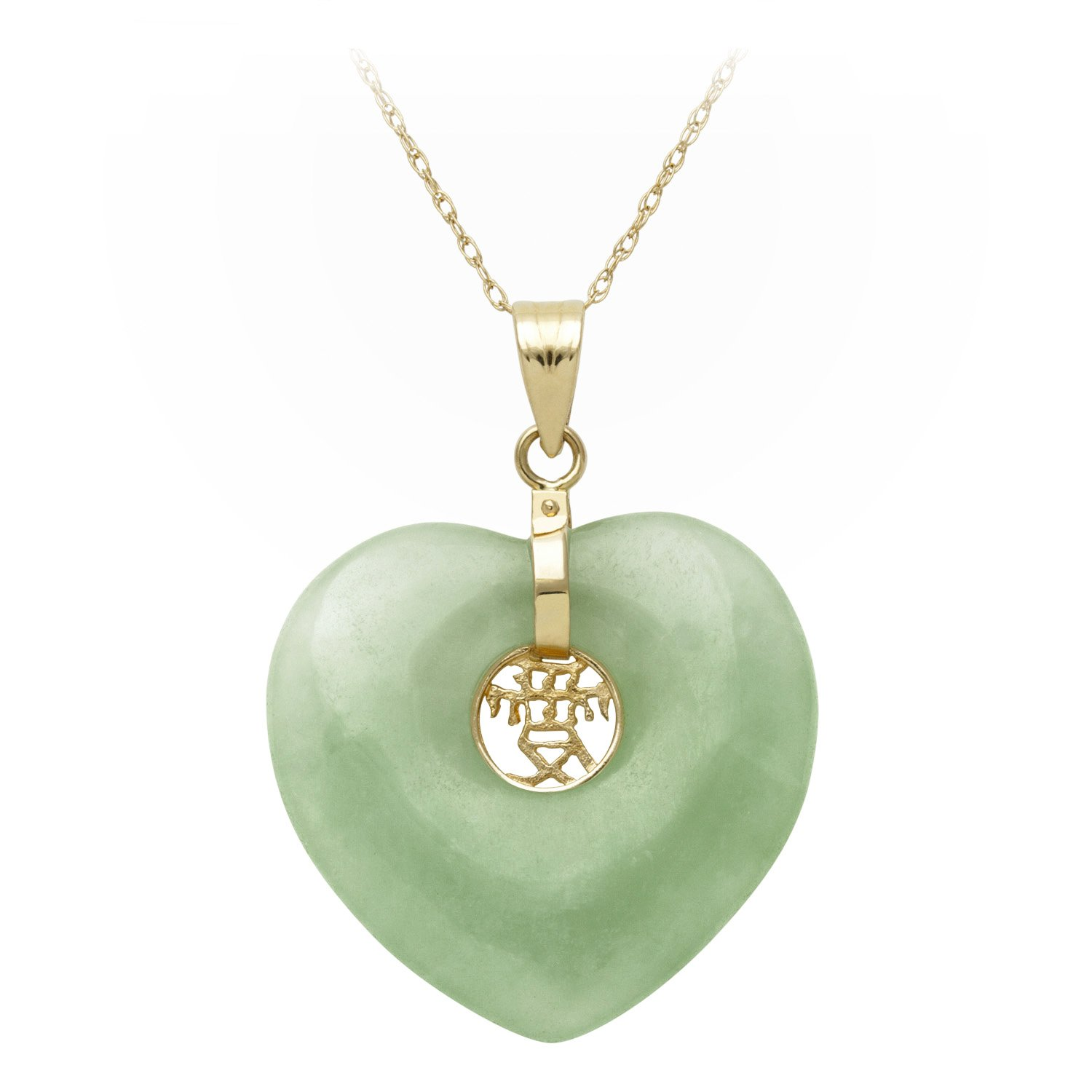 14k Yellow Gold Natural Green Jade Heart Script ''Love'' Pendant Chain Necklace,18''