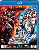 Mega Monster Battle: Ultra Galaxy Legend the Movie