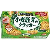 森永製菓 小麦胚芽のクラッカー 64枚×4箱