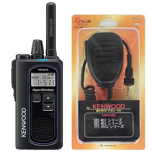JVCケンウッド DEMITOSS TPZ-D510
