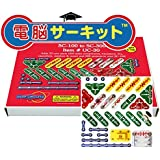 Snap Circuits Jr. 電脳サーキットアップグレードキット 100to300 【国内正規代理店】日本語実験ガイド付き