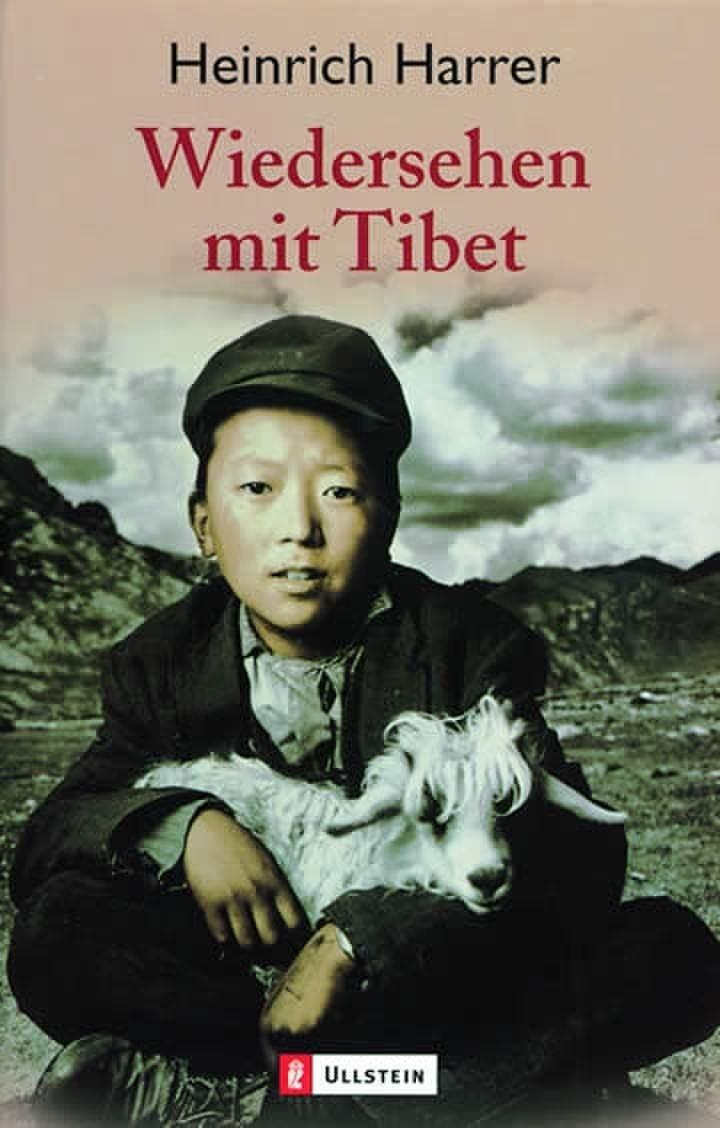 Wiedersehen mit Tibet