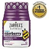 Zarbee's Naturals Children's Elderberry Immune