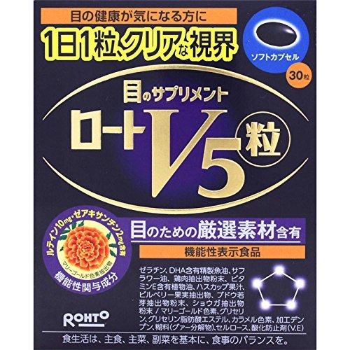 ロート V5粒 目のサプリメント 30粒 ×5個 B07D8KNP68