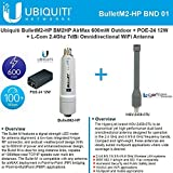 Ubiquiti BulletM2-HP BM2HP 600mW Outdoor + POE-24 12W + 2.4Ghz 7dBi Omni WiFi Antenna