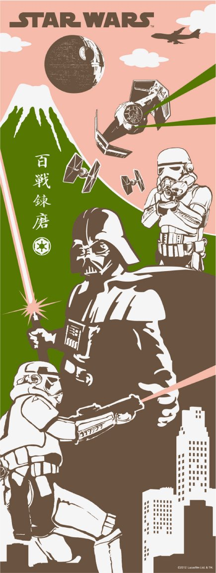 Star Wars Japanese Towel, TENUGUI (Darth Vader and The Storm Troops/The Veteran)