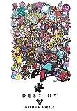 USAopoly Destiny Jigsaw Puzzle (1000 Piece)
