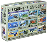 Micro ACE(arii) 1/72 WWII aircraft series Japan naval exercise machine dragonflies Kawanishi K5Y2 93 expression water exercise machine model car No.8