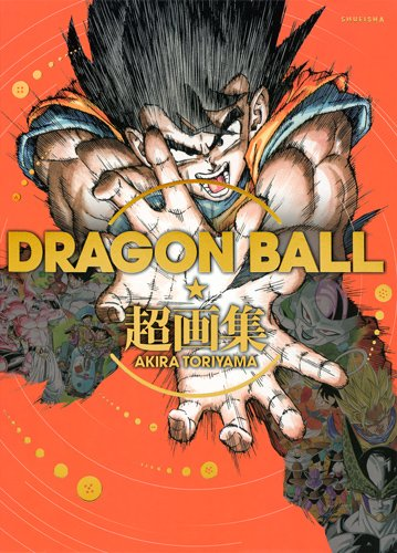 DRAGON BALL super favorite Comics product image