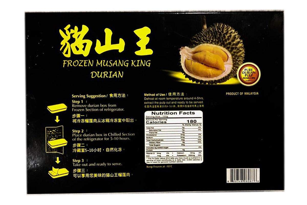 Frozen Musang King Durian - 10.58oz (Pack of 6) by Orange Grocer (Image #3)