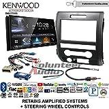 Volunteer Audio Kenwood DMX7705S Double Din Radio Install Kit with Apple CarPlay Android Auto Bluetooth Fits 2009-2014 F-150