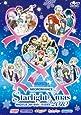 ライブビデオ ネオロマンス スターライト・クリスマス 2010 [DVD]