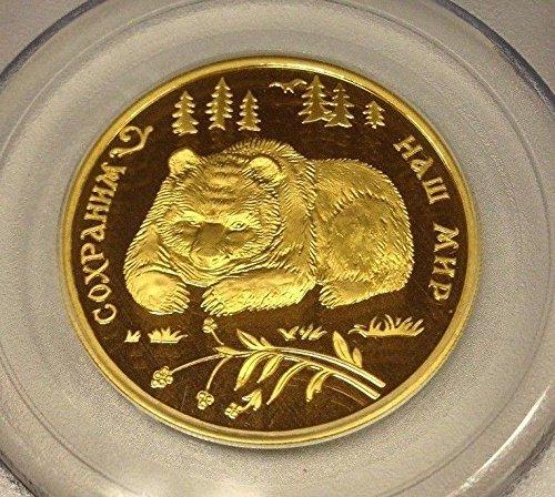 1993 RU 1993 Russia Proof 1/2 Oz Gold 100 Roubles Brown B coin PR68 DCAM PCGS