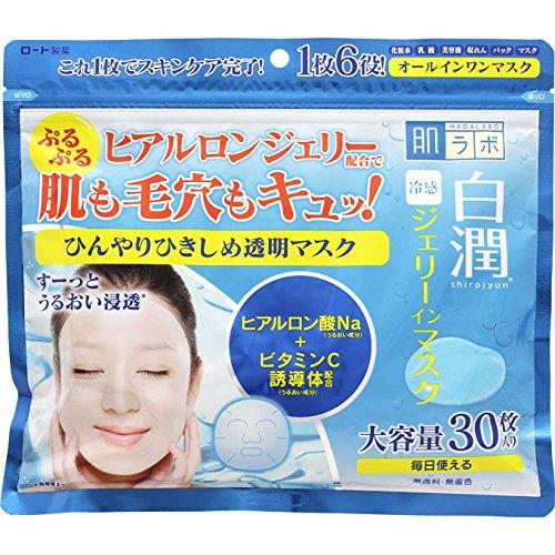 (HADA LABO Shiro-jyun Hyaluronic Acid Jelly-In Facial Mask 30 Sheets, Made In Japan)