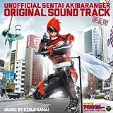 HIKONINSENTAI AKIBA RANGER ORIGINAL SOUNDTRACK by Sci-Fi Live Action (Kenji Kawai) (2012-06-20)
