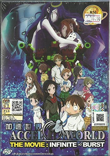 ACCEL WORLD THE MOVIE : INFINITE BURST - COMPLETE ANIME MOVIE DVD BOX SET