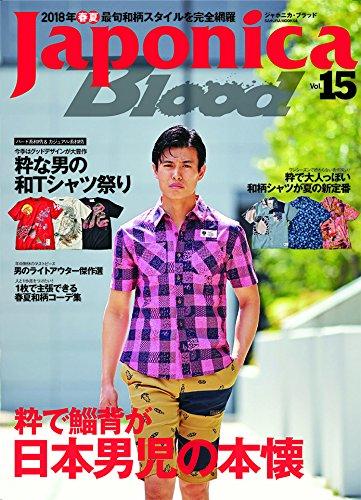 Japonica Blood 最新号 表紙画像
