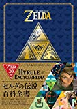 img - for 30th anniversary commemorative book 2nd collection        THE LEGEND OF ZELDA HYRULE ENCYCLOPEDIA :              [JAPANESE EDITION Game Book ] book / textbook / text book