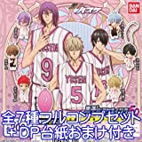 Kuroko's Basketball swing 5Q digital EYE anime figure Gacha Bandai (with all seven Furukonpu set + DP mount bonus)