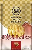 湖池屋 KOIKEYA PRIDEPOTATO伊勢海老と甘えび 60g ×12袋