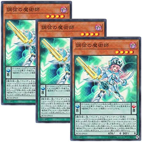 Yugioh Japanese RC02-JP015 Harmonizing Magician Super