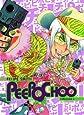 Peepo Choo 3